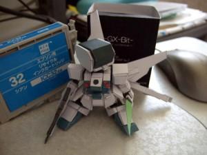 gx_bit_papercraft-300x225